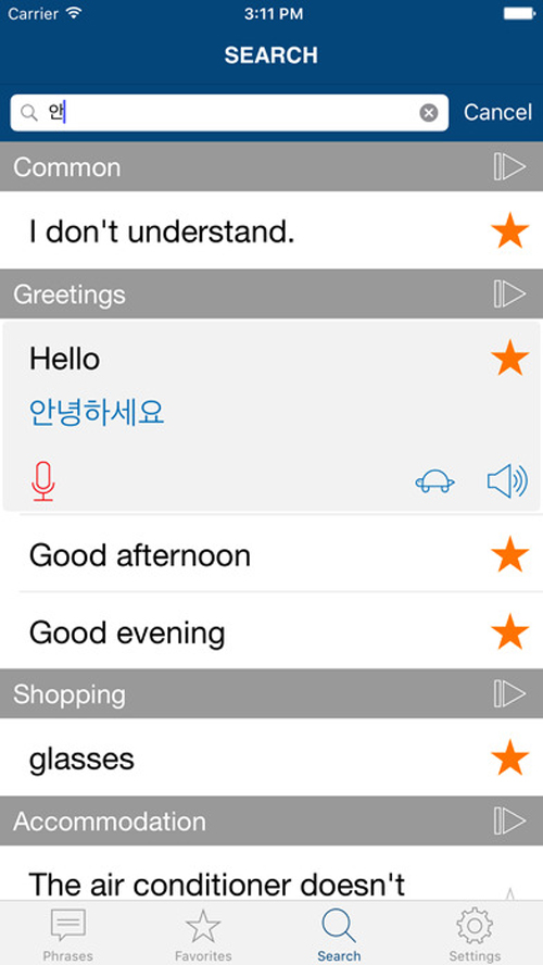 learn-korea-translator1
